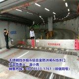 铝合金防洪挡水板的加工有哪些方法比较有用?