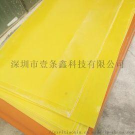 广东深圳环氧板 黄色环氧板 电木板加工雕刻厂家