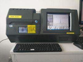 無損檢測儀器ROHS有害元素檢測分析儀