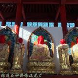 三宝佛佛像 释迦摩尼佛像 五方佛 药师佛塑像