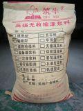 順義C60灌漿料北京築牛牌高強無收縮灌漿料廠家