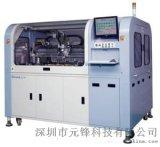 Chroma/致茂臺灣3270測試分類機