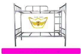 员工双层床图片-工厂双层铁床-员工双层架子床