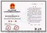 办理消毒灭菌服务资质证书需要什么资料?要求有哪些?