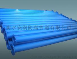 矿用环氧树脂涂层复合钢管