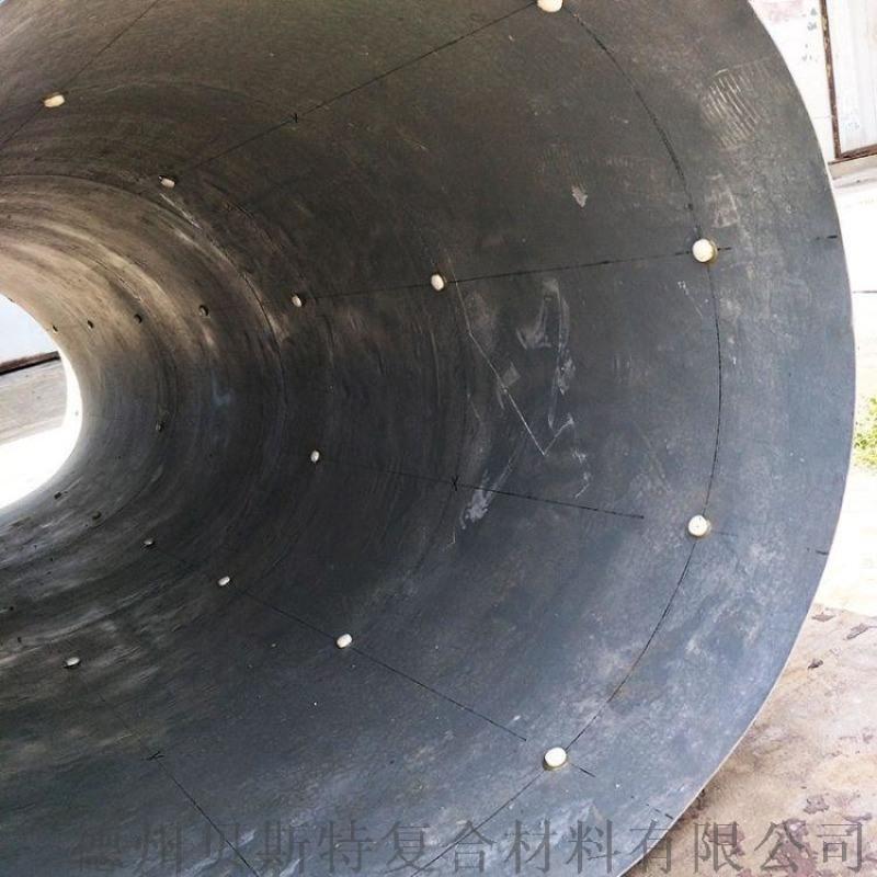 玻璃纤维套筒玻纤套筒水下环氧灌浆料基础墩柱防护系统