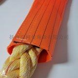 RCM供應纜繩護套