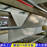 福建1.5mmEVA防水板 自粘式防水板專業生產