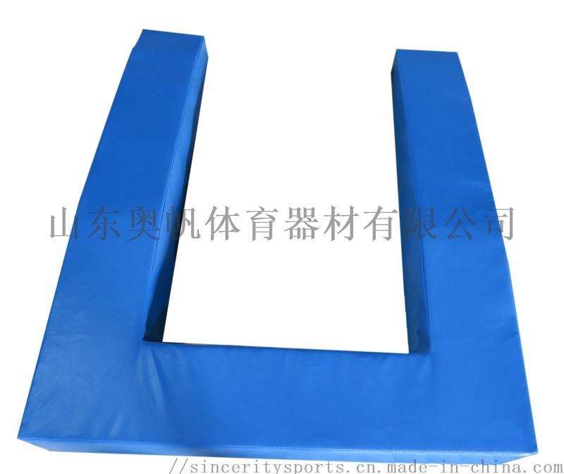 低價工廠直供助跳板U型墊