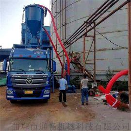 风压式自动吸送水泥粉料转运设备仓储粉煤负压抽料机