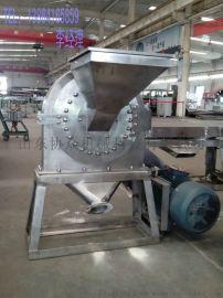 大米粉碎机 湿大米不锈钢粉碎机