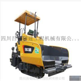 可靠的动力系统RP403履带式沥青混凝土摊铺机