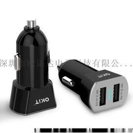 双USB无线车充 4.8A手机车载充电器