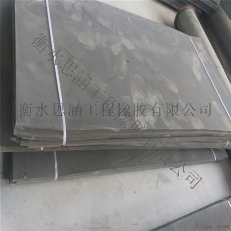 嵌縫閉孔泡沫板L1100L600 直銷聚乙烯泡沫板