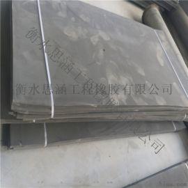 嵌缝闭孔泡沫板L1100L600 直销聚乙烯泡沫板