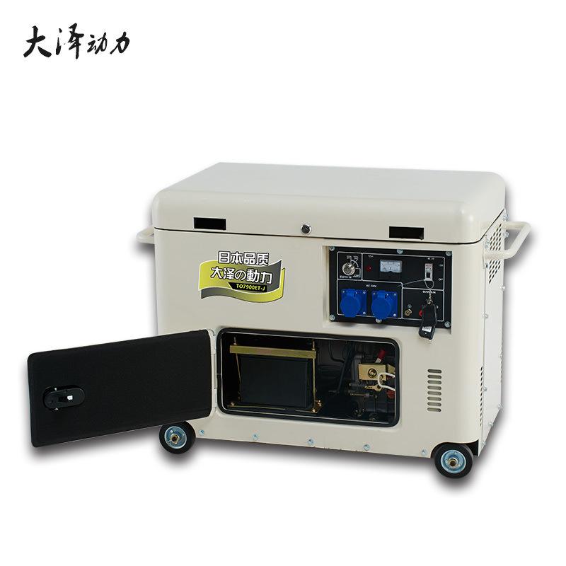 大泽动力3KW静音柴油发电机