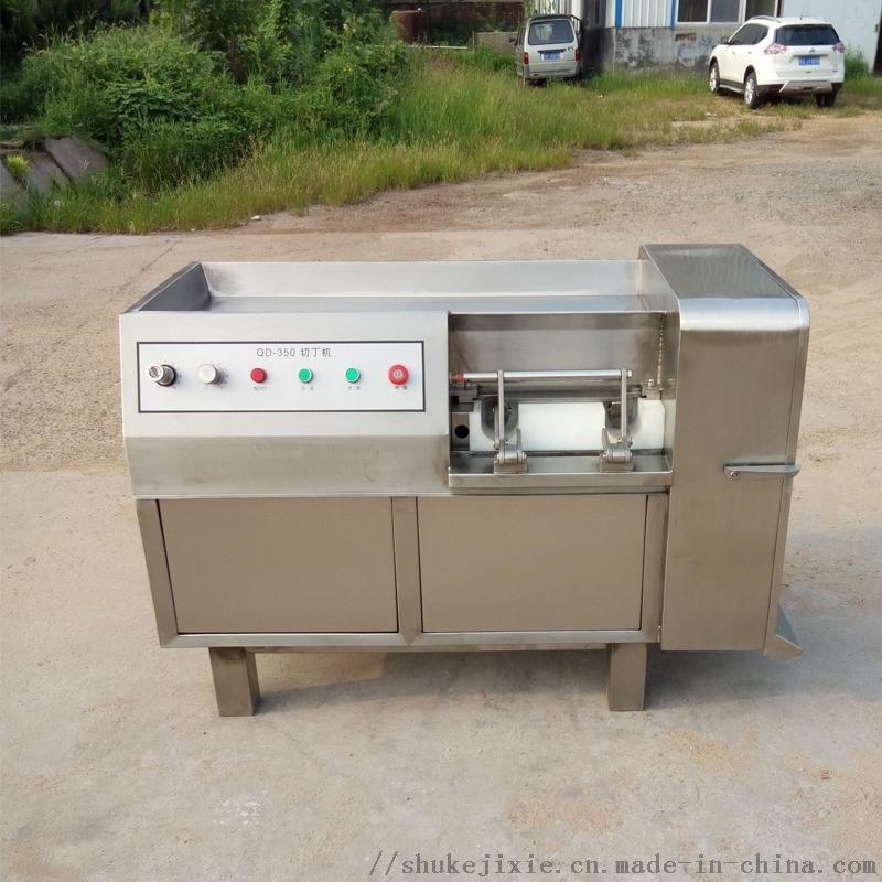 350型不锈钢冻肉切丁机多少钱一台