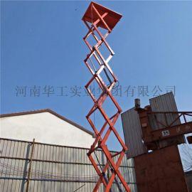 0.5t8m液压平台设计加工固定大吨位升降平台