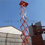 0.5t8m液壓平臺設計加工固定大噸位升降平臺