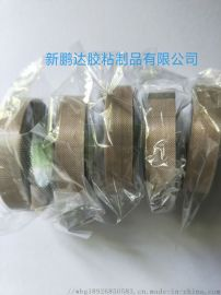特 龙胶玻纤带 耐温带离型高温胶带 高温阻燃胶带