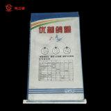 肥料化工彩色印刷包裝編織袋