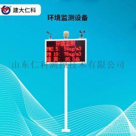 户外扬尘监测仪 多参数环境检测仪 四川扬尘监测设备