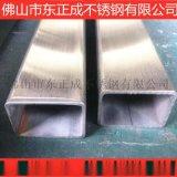 上海304不锈钢方管现货,拉丝不锈钢方管规格表
