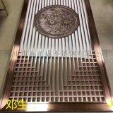 上海不鏽鋼屏風加工,彩色304不鏽鋼屏風廠家