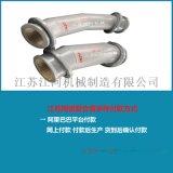 陶瓷贴片复合管厂家陶瓷复合管件生产厂家江苏江河机械