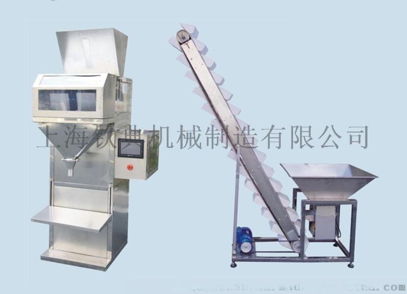 半自动颗粒包装机 榨菜颗粒包装机