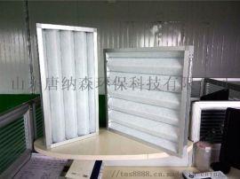防尘净化空气过滤网厂家 空调机组板式初效过滤器