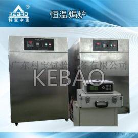 KB-TK-72精密烤箱 广东电热恒温干燥箱