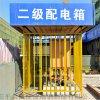 安徽黄山工地防护棚一级电箱防护棚二级电箱防护棚