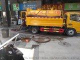 余杭区隔油池清理临平清理隔油池