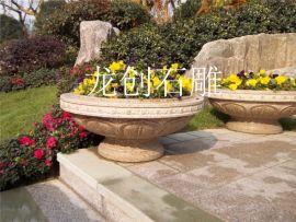 石雕花钵的作用  景观花钵石雕
