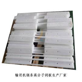 刮板输送机耐磨板 高分子刮板