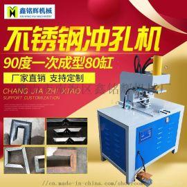 高速切管机液压冲床模具液压槽钢切角机冲孔机