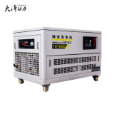 靜音式10千瓦汽油發電機組
