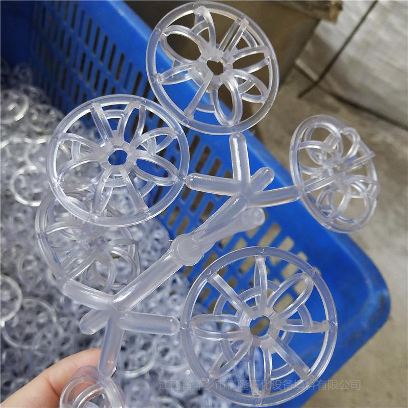 洗滌塔填充層用塑料帶刺花環PP特拉瑞德環K1/K2