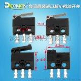 日本OMRON超级小型微动开关D2MQ