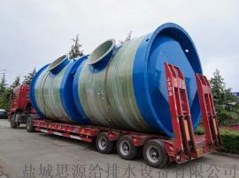 厂家定制一体化污水提升泵站市政污水处理设备