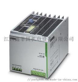 电源QUINT4-UPS/24DC/24DC/5/EC