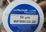 wolftechnik滤芯WFPPA2000-05