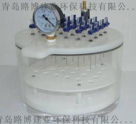 LB-GX24B固相萃取仪