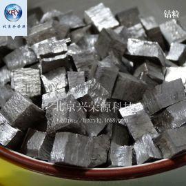 钴粒99.9%高纯钴粒1-10mm钴颗粒 镀膜钴粒