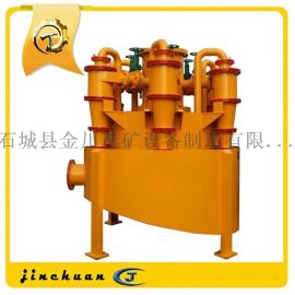 聚氨酯小型旋流器 聚氨酯旋流器组