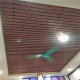 0.6厚格柵鋁方通吊頂  0.7厚木紋鋁方通隔斷