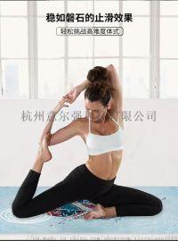天然橡胶瑜伽垫加厚加宽专业健身垫子家用防滑瑜伽垫