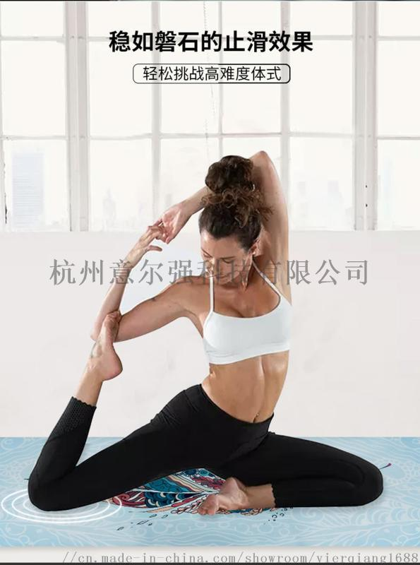 天然橡膠瑜伽墊加厚加寬專業健身墊子家用防滑瑜伽墊