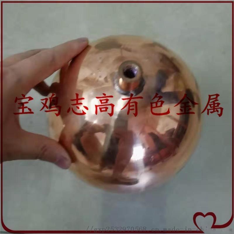 磁性浮球   浮子  耐腐蚀浮球  浮子